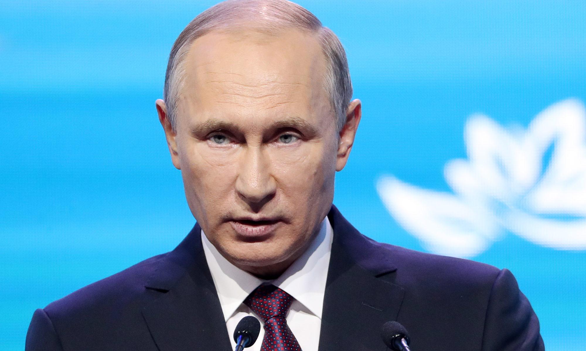 Задать вопрос Путину